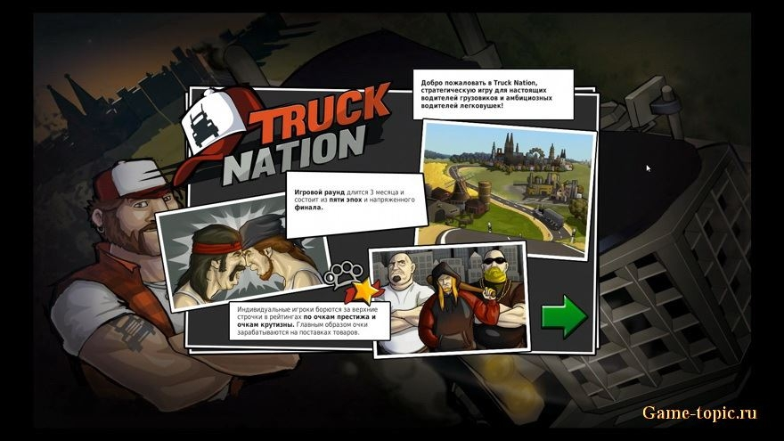 Truck Nation - 1